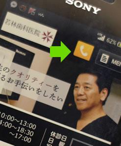 news_sp03