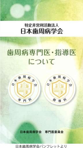 shisyubyou0906