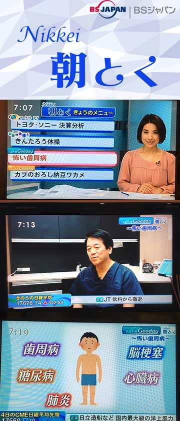 bs-japan0205