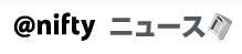 niftynews_logo