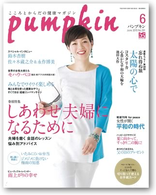 pumpkin_cover