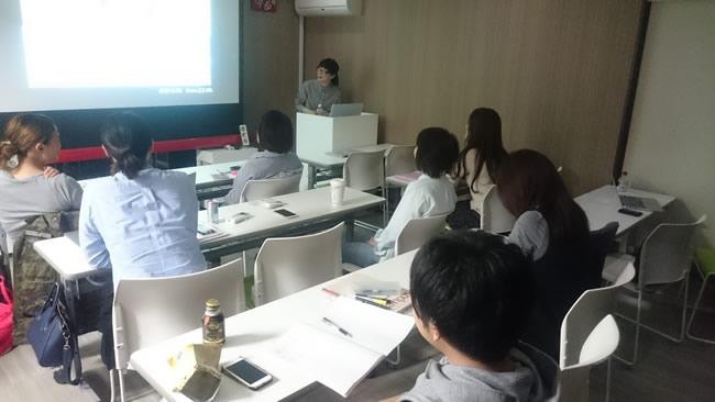 studygroup2015