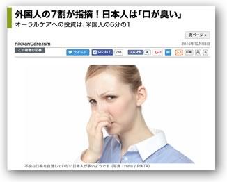news_shisyubyou
