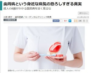 news0215